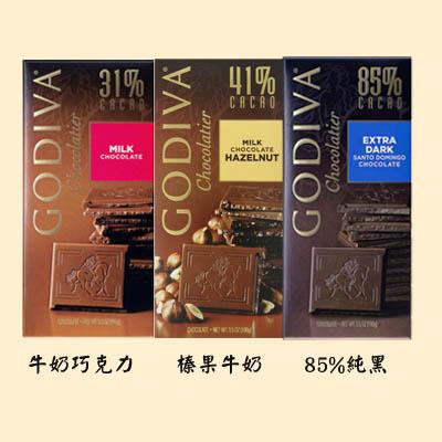 【GODIVA】頂級巧克力磚系列-85%黑巧克力口味 100g