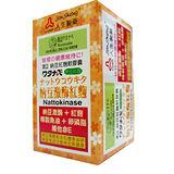 【人生製藥】人生渡邊納豆激酶紅麴軟膠囊(50粒)