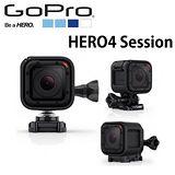 GoPro HERO4 Session 輕巧版 運動攝影機 (公司貨)-送漂浮手腕帶