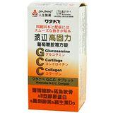 【人生製藥】人生渡邊高固力葡萄糖胺複方錠(60粒) ※第二型膠原蛋白