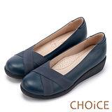 CHOiCE 經典延續 真皮交叉鬆緊帶休閒鞋-藍色
