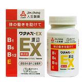 【人生製藥】人生渡邊 EX糖衣錠(140粒/瓶)※買10罐再加送1罐