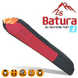 ZS Batura 高山專業級超輕量羽絨睡袋