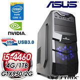 華碩B85平台【聖戰騎士】Intel i5-4460四核 STRIX GTX950-2G獨顯 1TB效能電腦