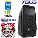 華碩B85平台【魔幻戰將】Intel i5-4460四核 GT730-2G獨顯 SSD+1TB效能電腦