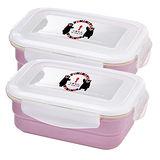 【KUMAMON】酷Ma萌鑄瓷可微波烤箱方型800ml保鮮盒兩入