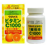 【人生製藥】人生渡邊維他命C1000 (100粒/瓶) 人生製藥水溶性維生素
