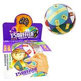 【BabyTiger虎兒寶】WISDOM BALL 巧智拼球 高階-智慧型