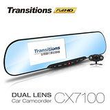 全視線 CX7100 前1080P WDR 超清夜視 後720P 高畫質 後視鏡型行車記錄器(送16G TF卡)