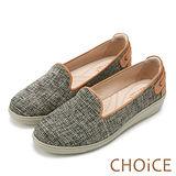 CHOiCE 舒適渡假休閒 特殊紋路平底深口休閒鞋-藍色