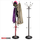 【RICHOME】依萊衣帽架/布魯諾衣帽架