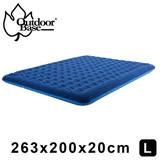 超值雙人加大充氣床墊 適用於各款帳蓬【CampLife】美麗人生充氣床L號-24127