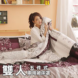 La Veda 雲絲絨〔魅誘花園〕雙人五件式兩用被床罩組
