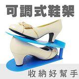 【PS Mall】鞋材 日韓收納魔法 可調式收納鞋架 6組 (S46)