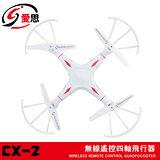 【IS愛思】四軸飛行器 CX-2空拍機(無攝影鏡頭版)