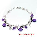 石頭記 紫水晶手鍊-香榭時尚