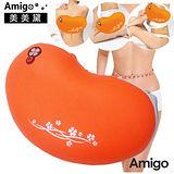 【Amigo】★多功能美體按摩美美黛(YF-8880)動動機/抖抖機/抖動機/美腰機/美腰帶/按摩機/搖擺運動機