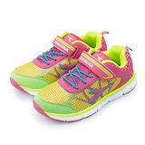 【中童】DIADORA 輕量透氣慢跑鞋 亮彩漸層系列 黃粉藍 2752