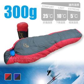 VOSUN 優質超輕量天然水鳥羽絨睡袋300g(全開式/YKK拉鍊)(JIS90/10) 紅/灰 0100903