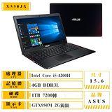 ASUS X550JX-0093J4200H 15.6吋FHD i5-4200H GTX950 2G獨顯電競機 贈電競專用高解析度滑鼠+多樣好禮