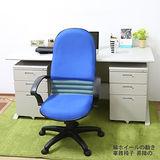 HAPPYHOME CD160HF-58灰色辦公桌櫃椅組Y700-10+Y702-19+FG5-HF-58