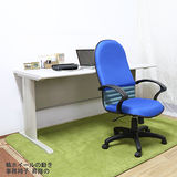 HAPPYHOME CD160HF-58灰色辦公桌椅組Y700-10+FG5-HF-58