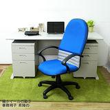 HAPPYHOME CD160HF-64灰色辦公桌櫃椅組Y700-10+Y702-19+FG5-HF-64