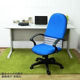 HAPPYHOME CD160HF-64灰色辦公桌椅組Y700-10+FG5-HF-64
