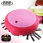 【趴趴走】MACARON馬卡龍迷你自動機器人吸塵器(草莓紅) RVMA2-AR