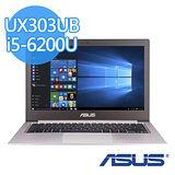 【福利品】ASUS 華碩 UX303UB 13.3吋FHD i5-6200U NV940 2G獨顯 W10 輕薄效能筆電(玫瑰金)-【送Microsoft OFFICE 365 個人版一年】