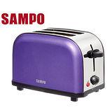 『SAMPO 』☆聲寶炫彩烤麵包機 TR-LF65S
