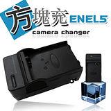 Nikon EN-EL5 / ENEL5 智慧型方塊充 快速充電器 P5000 / P5100 / P80 / P6000 / P90 / P500 / S1100PJ / P100 / P510