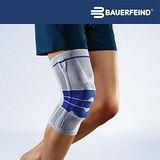 Bauerfeind 德國 頂級專業護具 GenuTrain 基本款 膝寧護膝- 灰藍