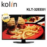 KOLIN歌林 32吋可錄式LED顯示器+視訊盒(KLT-32EE01) 含運送