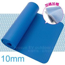 ※SGS國際認證※ NBR 專業單人直條紋單面壓紋瑜珈墊.睡墊(10mm/直角) 鈷藍色