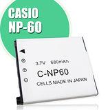 CASIO NP-60 / C-NP60 高容量防爆相機電池 EX-Z9 Z80 S10 Z20 S12 FS10 Z85 Z90
