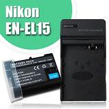 Nikon EN-EL15 / ENEL15 高容量防爆相機充電組 D7000 / D800 / D800E / D600 / D750 / V1 / D7100 / D810 / D610