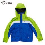 ADISI 童單件式可拆帽防水透氣外套AJ1521101(120~160) / 城市綠洲專賣