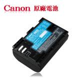 Nikon EN-EL3e/ENEL3e 高容量防爆相機電池 DSLR D200,D80,D300,D700,D90,D50,D70,D100