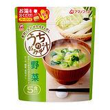 天野我家的味噌湯-野菜5食入(8gx5入)