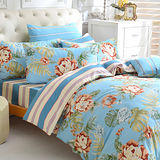 MONTAGUT-南島的假期-純棉-加大四件式兩用被床包組