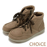CHOiCE 樂活舒適休閒 輕量率性真皮綁帶短靴-可可