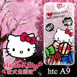 三麗鷗授權正版 Hello Kitty 凱蒂貓 HTC ONE A9 透明軟式保護套 手機殼 (糖果HI)