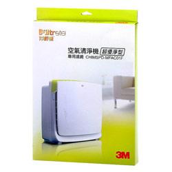 3M 淨呼吸空氣清淨機-超優淨型機替換濾網(MFAC-01F)