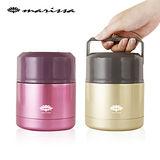【韓國-MARISA】316不鏽鋼可提式真空悶燒罐680ml(桃色)
