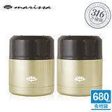 【韓國-MARISA】316不鏽鋼可提式真空悶燒罐680ml(璀璨金) (2入組)