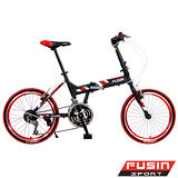 【FUSIN】FA300 鋁合金 20吋24速 陽極輪圈搭配彩色外胎折疊車