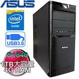 華碩H81M-E平台【黑色旋風II】Intel G1840雙核 1TB大容量效能電腦