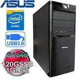 華碩H81M-E平台【黑色旋風III】Intel G1840雙核 120G SSD 極速獨顯效能電腦