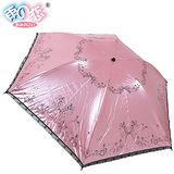 ◆日本雨之戀◆鈦金膠散熱降溫3~5℃摺疊傘 - 相思葉【粉紅膠內黑】遮陽傘/雨傘/晴雨傘/專櫃傘